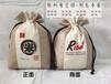 包装帆布大米袋定做郑州麻布杂粮袋