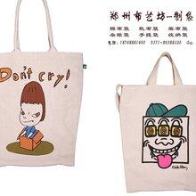 環保宣傳袋,宣傳袋_河南布料包裝制品