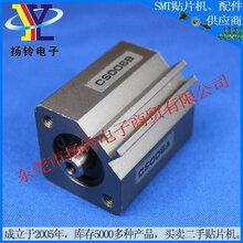 CDQ2A16-10DC-A73气缸长安现货出售