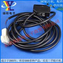CX-21PSUNX感应器扬铃现货低价出售图片