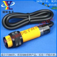 E3F-DS10Y1感应器扬铃电子现货推荐图片
