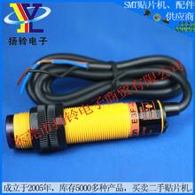 E3F-DS30C4新款型号E3F3-D11感应器图片