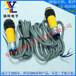 价格优惠E18-BOIN1传板机感应器