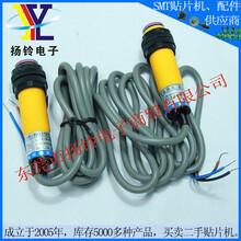 价格优惠E18-BOIN1传板机感应器图片