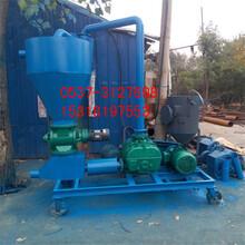 水稻氣力輸送機玉米氣力輸送機油菜籽氣力輸送曹圖片