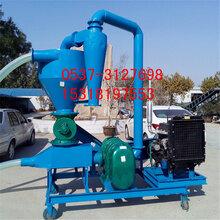 大型操作方便气料分离式气力吸粮机操作简便气力输送机加工制造曹图片