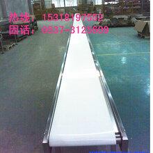 多用途铝型材输送机厂家不锈钢输送机加工e8图片