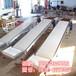 专业定制不锈钢输送机食品输送机非标定制厂家e8