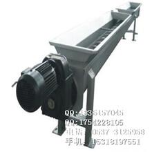 TL108管径的螺旋提升机定做螺旋提升机的厂家x1图片