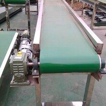 輕型輸送機鋁型材輸送機鋁合金皮帶機Ljxy大豆輸送機