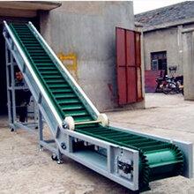 供應皮帶輸送機dtj皮帶機型號槽鋼支架箱貨裝車皮帶機圖片