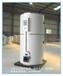 环保燃油60万大卡立式常压热水锅炉厂家热销