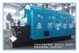 新一代环保卧式快装2吨蒸汽锅炉厂家直销