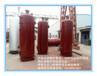河南A级锅炉厂热销07MW立式环保常压热水锅炉煤柴两用系列