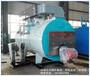 贵阳永兴锅炉厂3吨卧式环保燃油气常压热水锅炉厂家直销