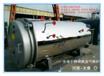 河南永兴锅炉集团专业供应120万大卡卧式燃油气导热油炉环保智能系列