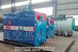 永興牌節能環保燃油燃氣真空熱水鍋爐120萬大卡臥式全自動系列