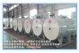 河南永兴锅炉洗浴供热烘干专用0.5吨环保燃气热水锅炉卧式全自动系列