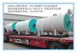 河南永兴锅炉集团现货热销1吨环保燃气常压热水锅炉卧式全自动系列
