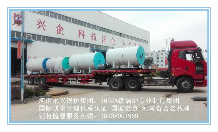 洗浴供热专用2吨环保燃气热水锅炉卧式全自动系列厂家直销