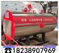 河南永興鍋爐集團供應360kw電熱供暖鍋爐電加熱熱水鍋爐