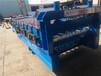 平魯1025汽車廂板成型機信成壓瓦機廠家