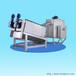 污泥脱水机万洁环保dylt螺旋污泥脱水机