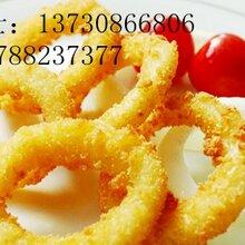 鸡排鸡米花半成品/宜宾汉堡炸鸡原料/西式快餐原料供应