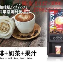 自助餐厅饮料机咖啡机商用商用全自动咖啡机办公室咖啡饮料机自动售卖咖啡机