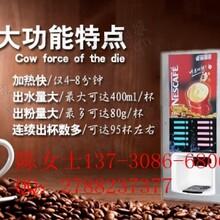 讨论:商用咖啡机价格商用饮料机价格四川咖啡机价格
