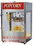 各种爆米花机器/爆谷机/爆米花原料/爆米花玉米批发厂价直销图片