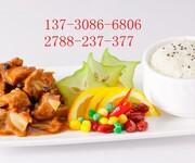 川味简餐包川味速食包川味料理包购买川味料理包厂价直销四川川味餐包供应图片
