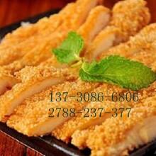 四川休闲小吃原料、大鸡排原料、汉堡炸鸡原料、奶茶原料供应、琵琶腿供应