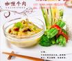 5分钟下菜饭菜包丨成都网咖速食包丨四川川味中餐饭丨冷冻网咖半成品丨网咖方便简餐图片