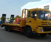 东风拉20吨30吨挖机拖车生产厂家国四现车直销图片