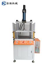 四柱油压机/四柱三板油压机/小型压力机/通用压力机图片