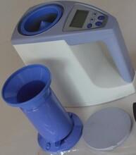 LDS-1G粮食水分测定仪电脑型现货图片