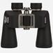 博冠野狼系列双筒望远镜12X50一体保罗镜身