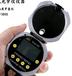 带煤安证防爆证罗盘仪YHL90/360S显示方位角