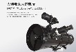 福建天文望远镜2031000ASP博冠天琴系列价格