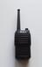 河北單位工程專用對講機BSD-9600百順達無磁喇叭