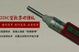 河北智能一体式数字回弹仪YD225C使用方法