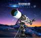广东深空高倍高清夜视天文望远镜PowerSeeker80EQ参数