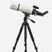河南可变更赤道仪天文望远镜80500博冠天王特点