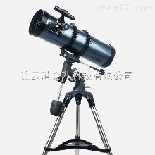 连光代理150750反射天文望远镜博冠天琴参数图片
