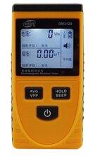 js電磁輻射檢測儀GM3120用于工業場所圖片