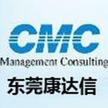 东莞ISO证书办理ISO13485证书办理ISO27000证书办理知识产权认证常平
