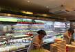 四川绵阳有火锅店喷雾冷柜菜品保鲜柜后厨明档展示架立式火锅保鲜柜