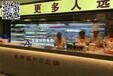 天津有卖火锅点菜柜菜品保鲜柜火锅喷雾菜架生产厂家有哪些