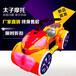 双人未来战车未来战车电动电瓶车儿童游乐太子摩托车